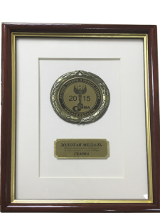Медаль для сайта
