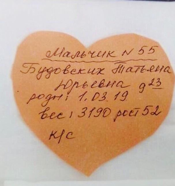 otzyvbudovskiht - История Татьяны