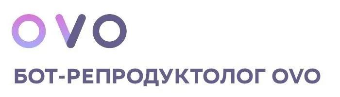image 13 04 21 06 52 - Бот- репродуктолог OVO – бесплатный чекап и виртуальный помощник